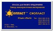 Эмаль АК 511 Магистраль для разметки автомобильных дорог по ГОСТ 13508